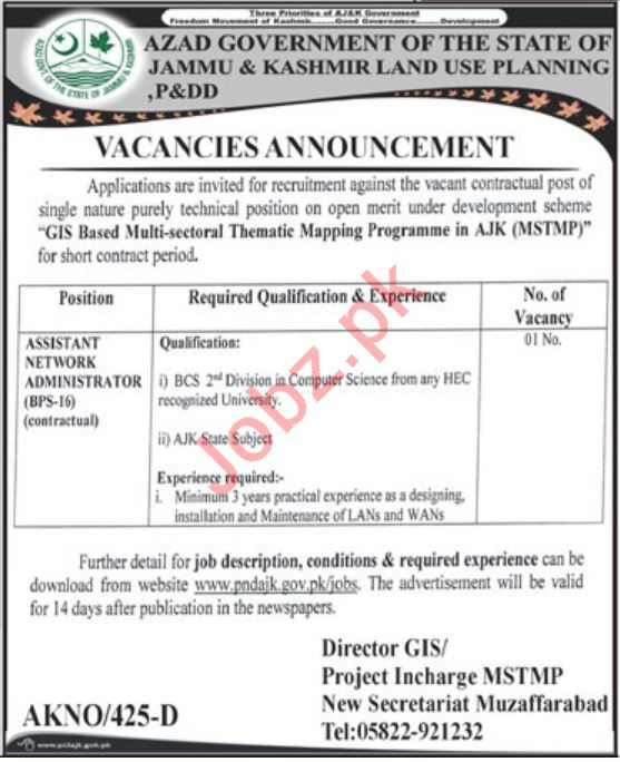 Land Use Planning P&DD AJK Jobs for Network Administrator