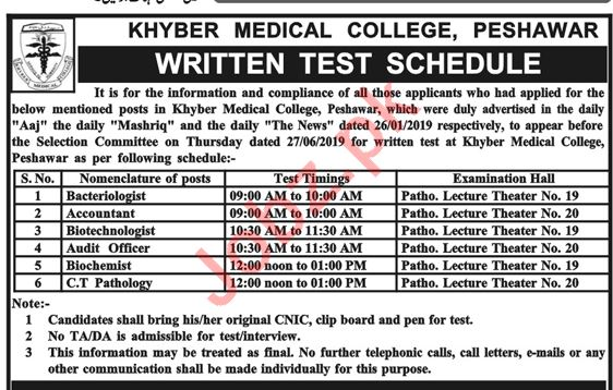 Khyber Medical College Peshawar Written Test Schedule
