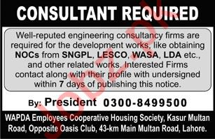 Consultant Job 2019 in Lahore