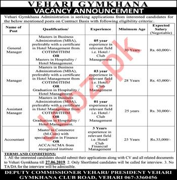 Vehari Gymkhana Jobs 2019 in Vehari