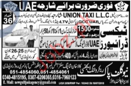 LTV Taxi Drivers Jobs 2019 For Sharjah UAE
