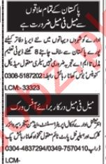 Daily Nawaiwaqt Newspaper Classified Jobs 2019 In Multan