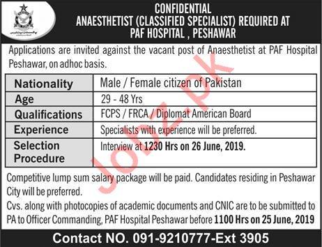 Pakistan Air Force PAF Hospital Jobs 2019 in Peshawar KPK