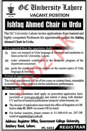 Government College GC University Lahore Faculty Jobs 2019