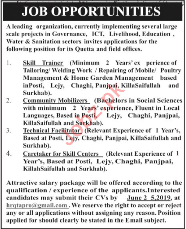 Public Sector Organization Jobs 2019