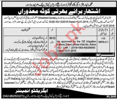 Irrigation Department Jobs 2019 in Lahore