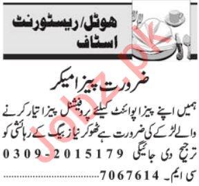 Hotel & Restaurant Jobs 2109 in Lahore