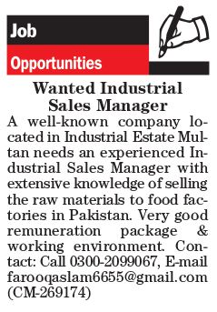 Sales Manager Job in Lahore