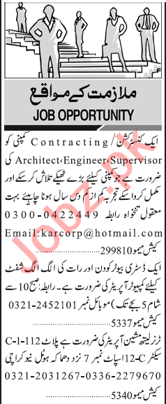 Management Staff Jobs in Karachi