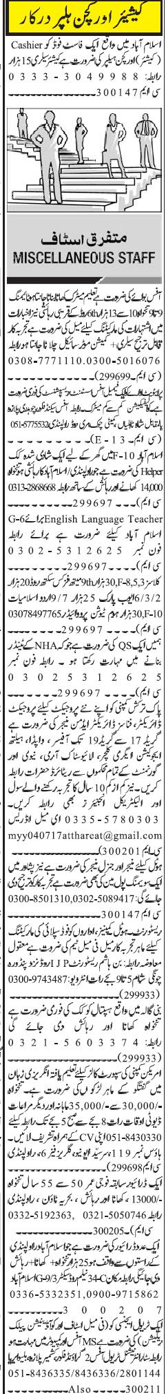 Office Management Jobs 2019 in Rawalpindi