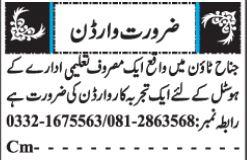 Hostel Warden Job in Quetta