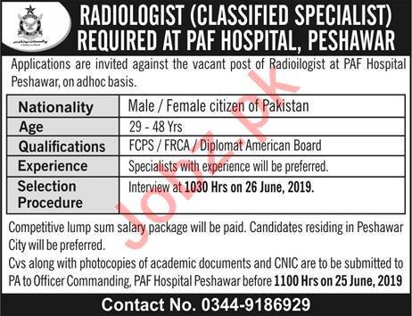 PAF Hospital Radiologist Job in Peshawar