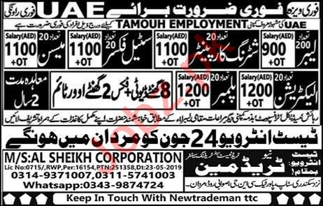 Labor & Shattering Carpenter Job in UAE