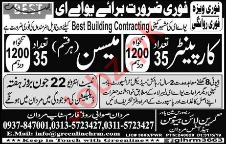Carpenter & Masson Job in UAE