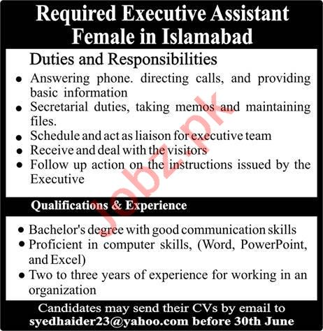 Executive Assistant Job in Islamabad