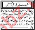 Refrigeration Technicians Jobs 2019 in Multan