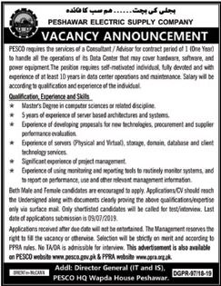 Peshawar Electric Supply Company PESCO Jobs in KPK