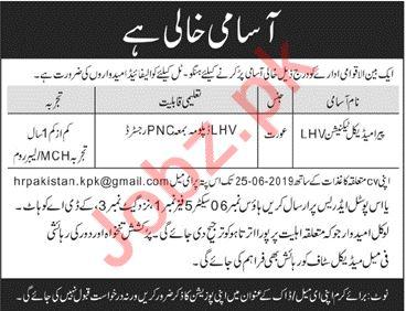 Paramedical Technician LHV Job 2019 in Peshawar KPK