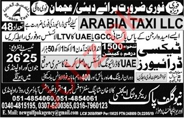 LTV Taxi Driver Job 2019 in Dubai & Ajman UAE