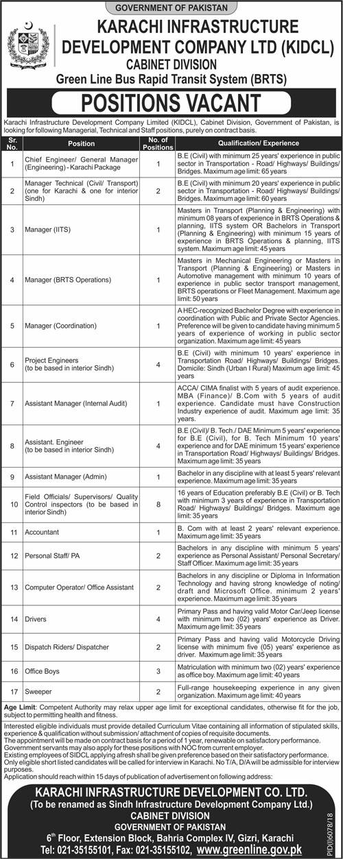Karachi Infrastructure Development Company Jobs in Karachi