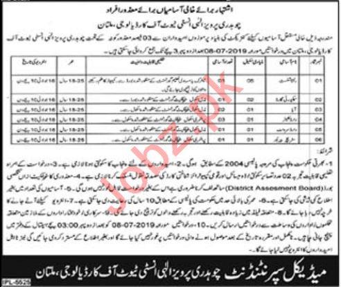 CPEIC Institute of Cardiology Multan Jobs 2019 Job