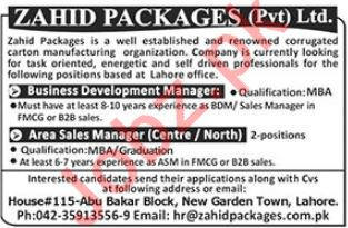 Zahid Packages Pvt Ltd Jobs 2019 in Lahore