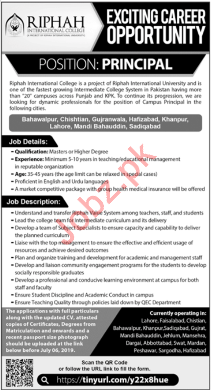 Riphah International College Job 2019 For Principal