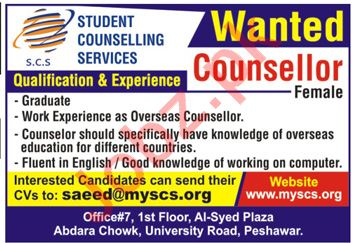 Student Counselling Service Counselor Job in Peshawar