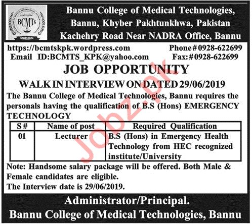 Bannu College Of Medical Technologies Bannu Jobs 2019