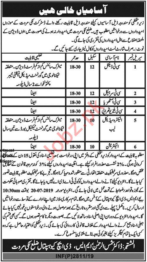 DHQ Hospital Lakki Marwat Jobs 2019