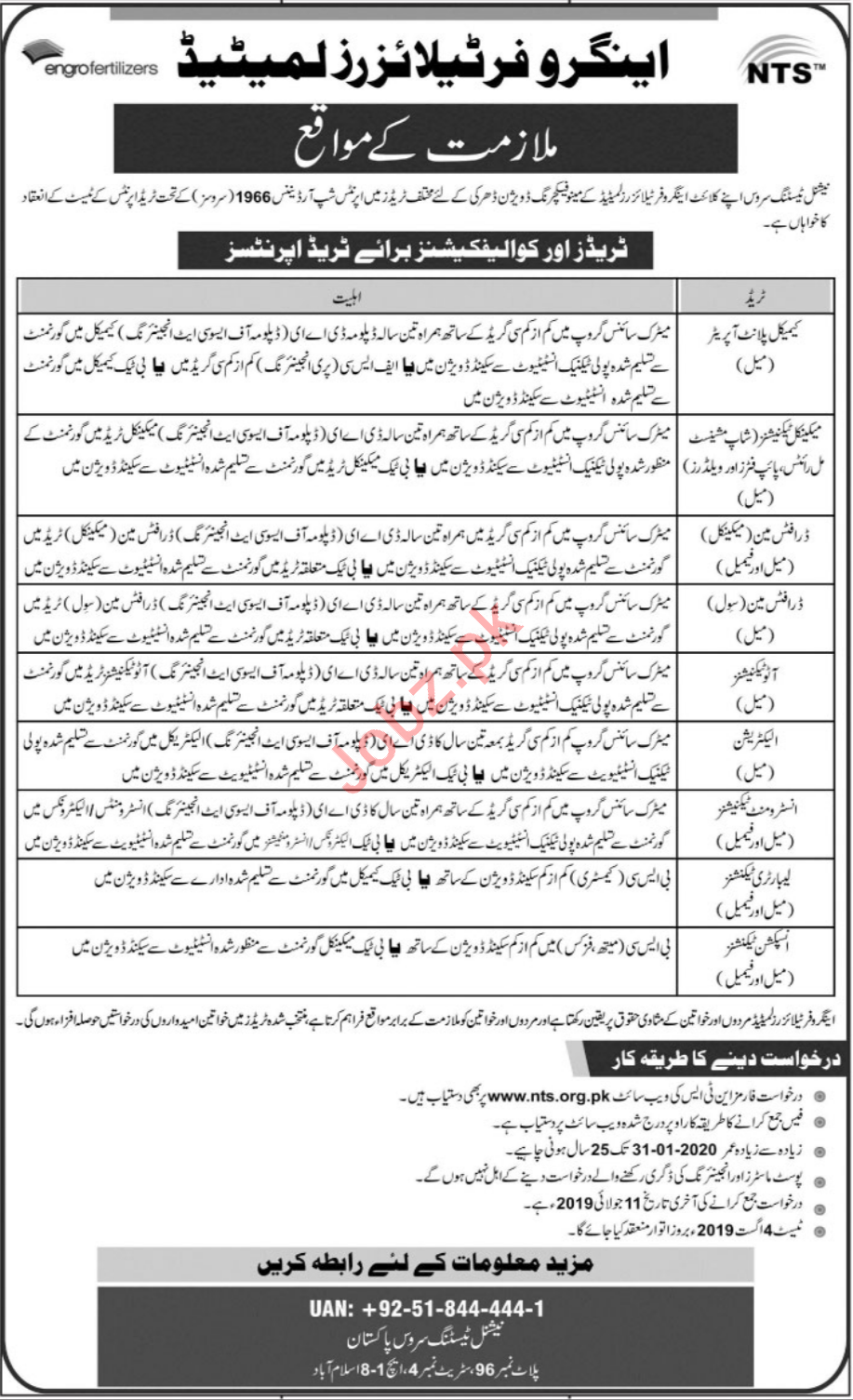 Engro Fertilizers Limited Jobs 2019 Through NTS