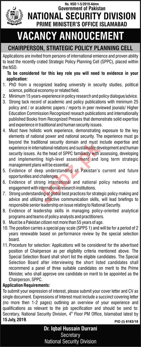 National Security Division Islamabad Jobs 2019