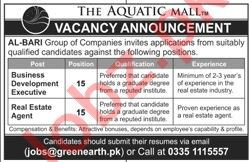 The Aquatic Mall Islamabad Jobs for Business Executive