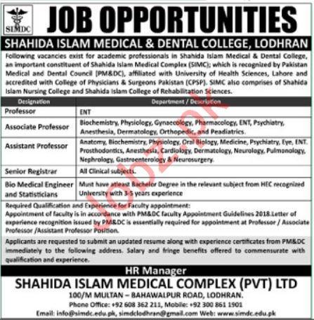 Shahida Islam Medical & Dental College Teaching Jobs 2019