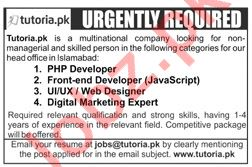 Tutoria Pakistan Jobs for PHP Developer & Web Designer
