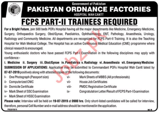 Pakistan Ordnance Factories POF Jobs For FCPS Trainees