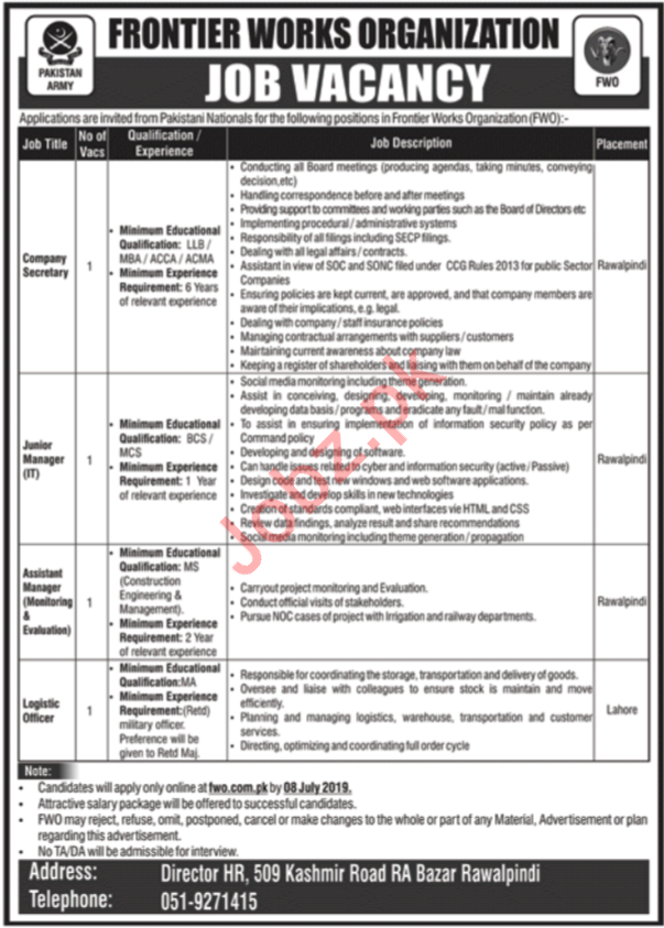 Pakistan Army Frontier Works Organization FWO Jobs 2019 Job