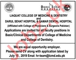 Darul Sehat Hospital & Qamar Dental Hospital Jobs 2019