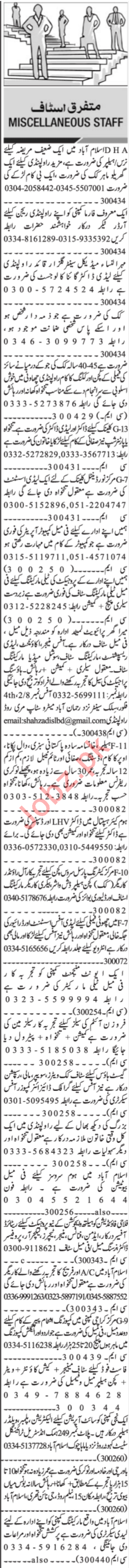 Jang Sunday Classified Ads 23rd June 2019 for General Staff