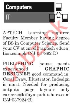 The News Sunday Classified Ads 23rd June 2019 for IT Staff