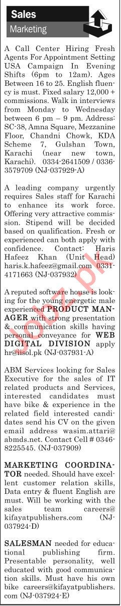 The News Sunday Classified Ads 23rd June 2019 for Sales