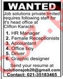 Management Jobs 2019 in Karachi