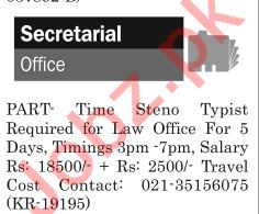 The News Sunday Classified Ads 23rd June 2019 Secretarial