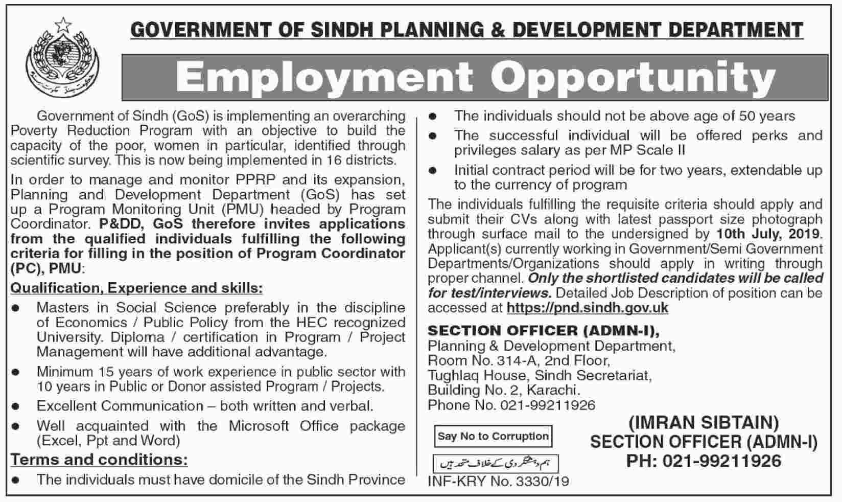 Planning & Development Department Jobs in Karachi