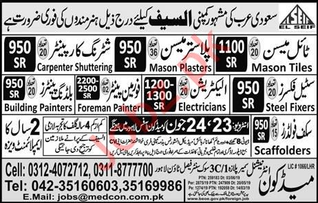 El Seif Company Jobs 2019 in Saudi Arabia