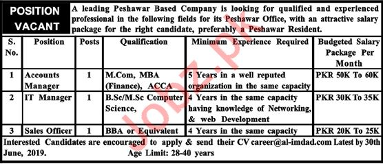 Accounts Manager, IT Manager & Sales Officer Jobs 2019