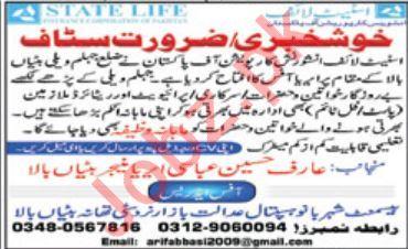 State Life Insurance Jhelum Valley Jobs for Marketing Staff