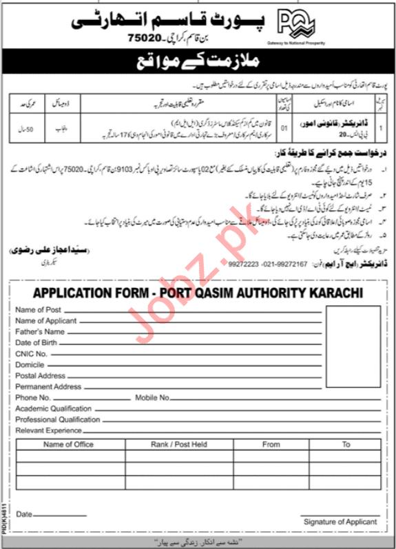 Port Qasim Authority PQA Job 2019 For Director Legal Affair