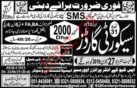 Security Guard Job 2019 in Dubai UAE
