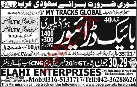 MY Tracks Global Company Jobs 2019 in Saudi Arabia